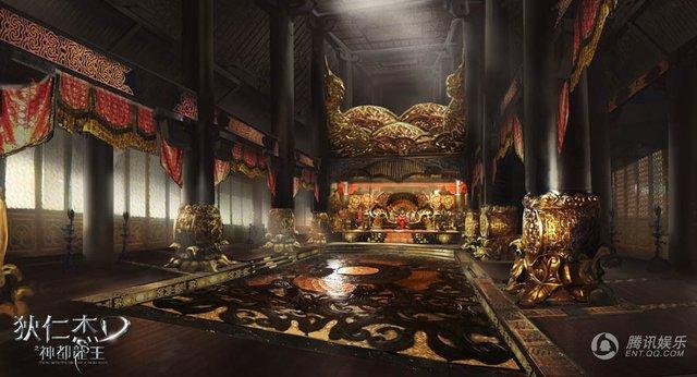 皇宫内景图片