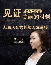 韩国4月31日整形外科医院免费整形入选者术后经验分享