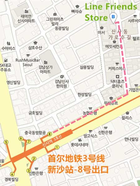 首尔江南区林荫路-line