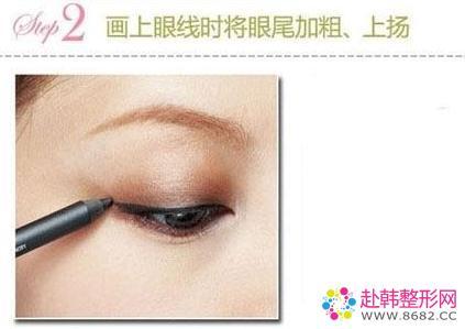 眼变大眼眼线画法